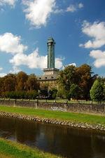 The New City Hall of Ostrava